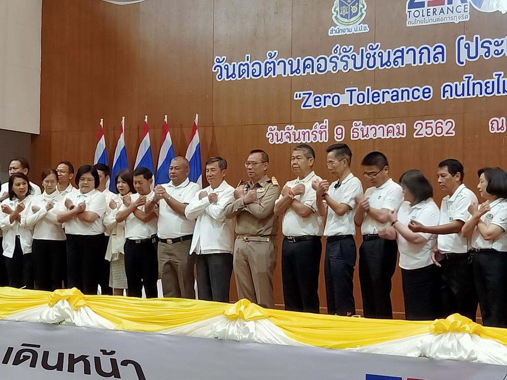 สำนักงานแรงงานจังหวัดลำปาง ร่วมกิจกรรมวันต่อต้านคอร์รัปชันสากล (ประเทศไทย)จังหวัดลำปาง