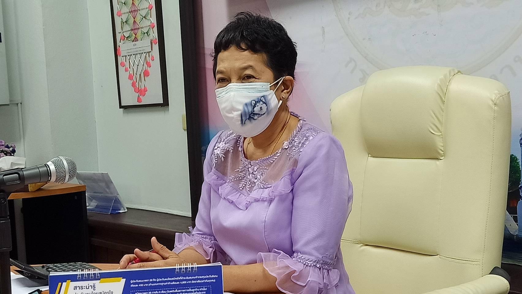 การประชุมหารือการรับสมัครบุคคลเพื่อเลือกสรรเป็นพนักงานราชการเฉพาะกิจ เพื่อช่วยเหลือผู้ได้รับผลกระทบจากสถานการณ์การแพร่ระบาดของโรคติดเชื้อไวรัสโคโรน่า 2019 จังหวัดลำปาง